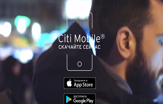 apple pay citibank instrukciya po ispolzovaniyu