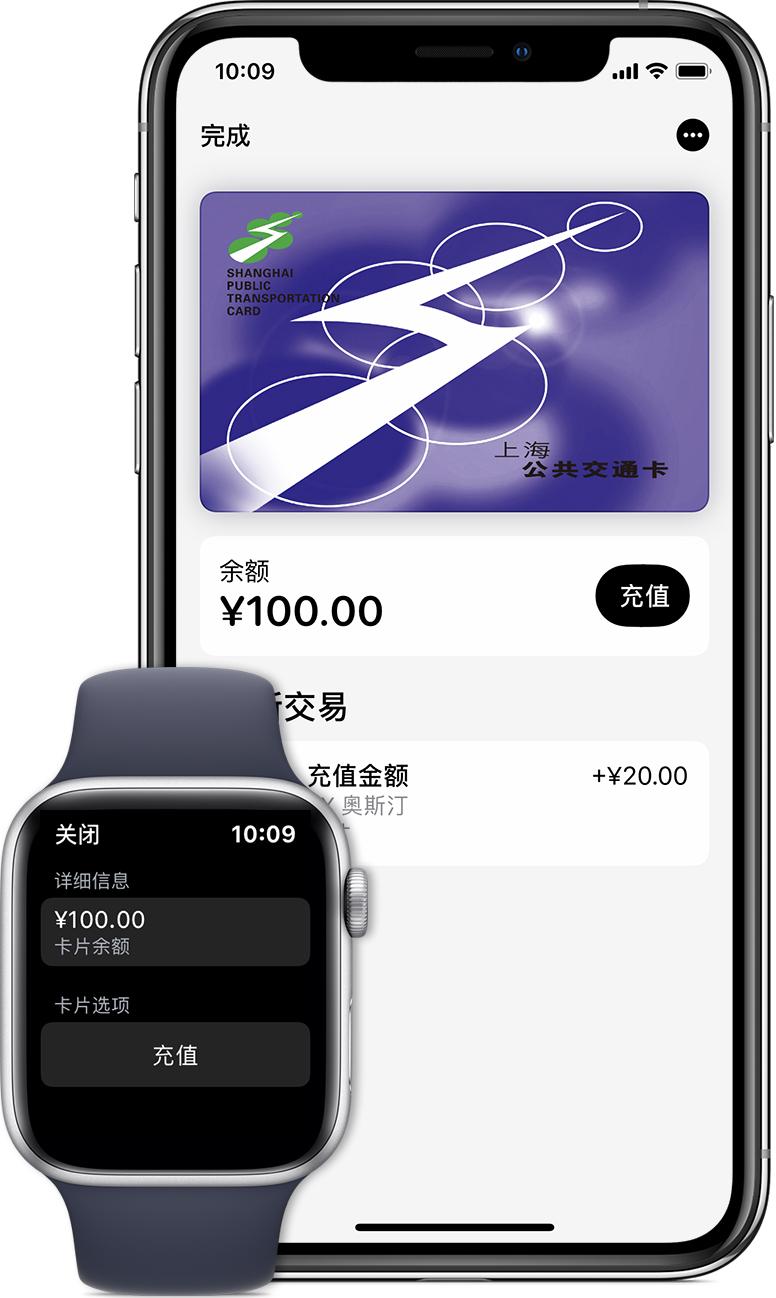 apple pay ekspress karta usloviya ispolzovaniya 1