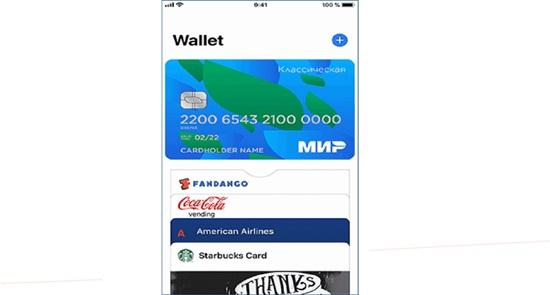 apple pay karta mir osobennosti raboty