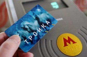 apple pay trojka kak obedinit kartu i platezhnuyu sistemu 1