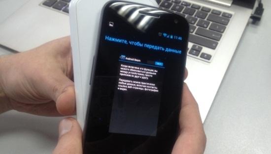 asus zenfone max pro m2 nfc instrukciya po ispolzovaniyu texnologii