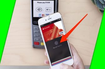 bezopasnost apple pay garantii zashhity dannyx 1