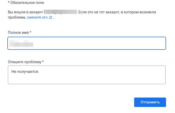 google pay texpodderzhka osobennosti raboty spravochnogo centra