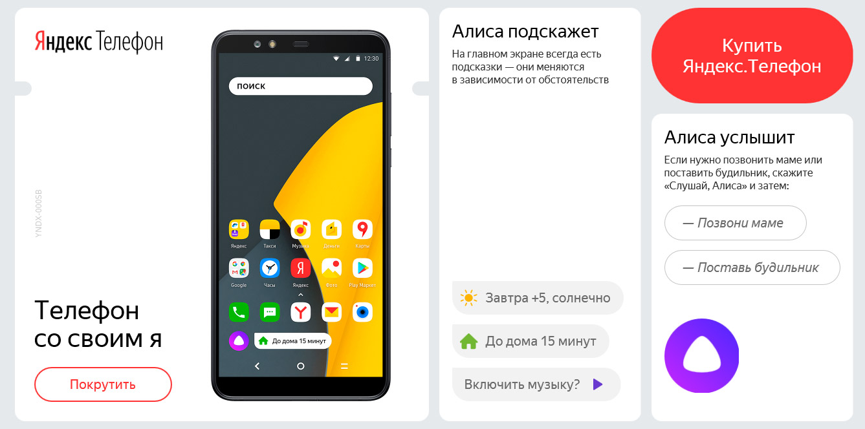 google pay yandeks telefon preimushhestva servisa 1