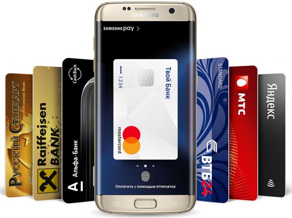 kakie karty podderzhivaet samsung pay 1