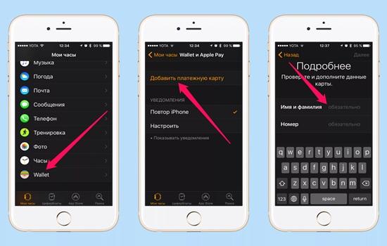 nfc v iphone se podderzhivaet ustrojstvo apple pay ili net