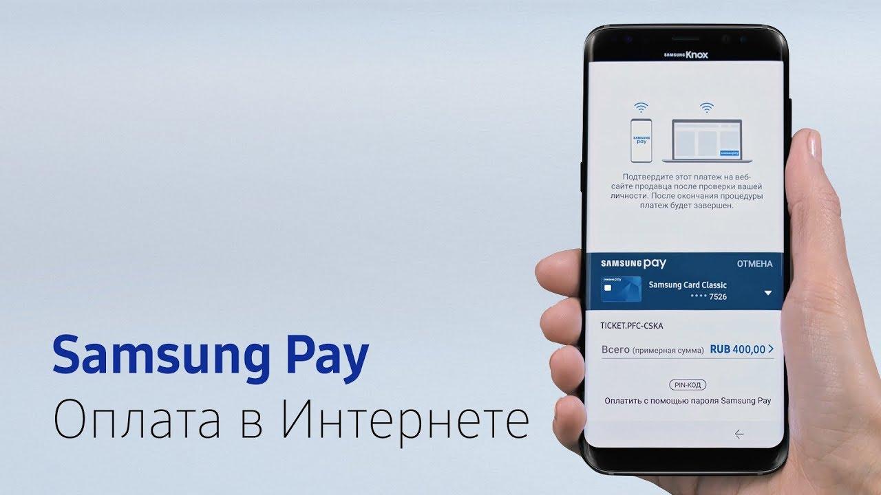 samsung pay mini princip raboty platezhnogo prilozheniya 1