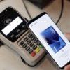 samsung pay mst primenenie dlya oplaty 1