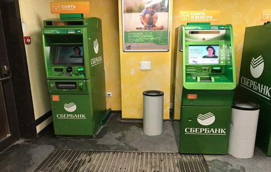 sberbank nfc bankomat preimushhestva osobennosti raboty 1