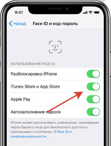 3 sposoba sdelat pokupku bez parolya apple id na iphone