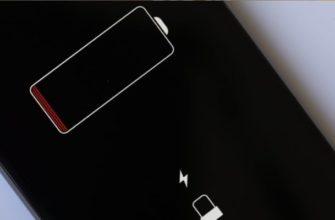 bystro razryazhaetsya iphone ipad ustrani prichinu za 1 minutu
