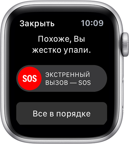 funkciya obnaruzhenie padeniya na apple watch