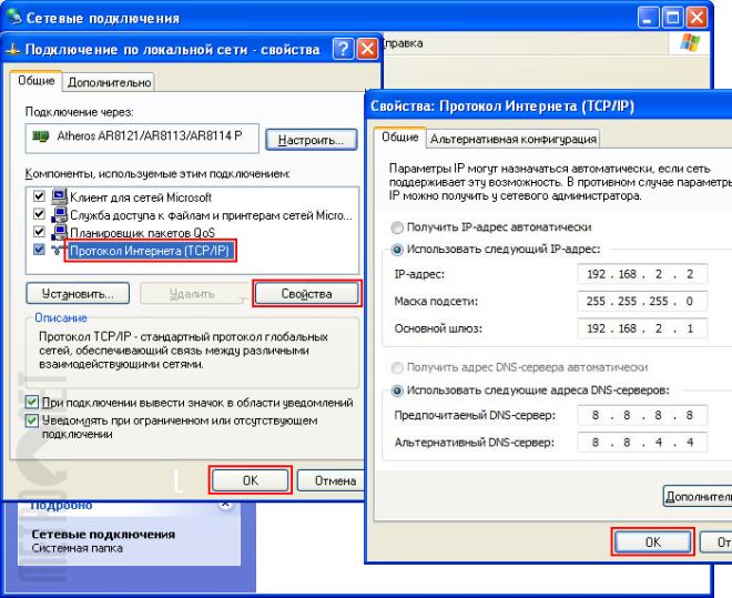 instrukciya po podklyucheniyu staticheskogo ip adresa ot rostelekom