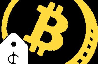 kak i gde prodat bitkoiny 1
