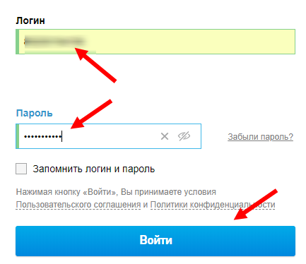kak legko smenit tarif na rostelekom poshagovaya instrukciya dlya novichkov