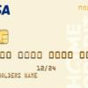 kak oformit kreditnuyu kartu banka xoum kredit cherez onlajn zayavku