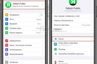 kak perenesti kontakty s sim karty na iphone instrukciya