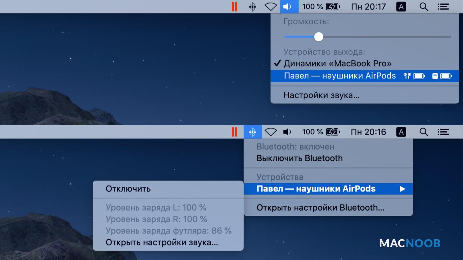 kak podklyuchit airpods k macbook imac mac pro