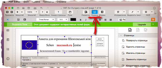 kak redaktirovat pdf na macos pdf editor for mac
