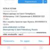 kak vesti biznes akkaunt v instagram 1