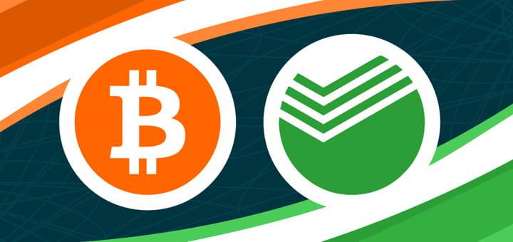 kak vyvesti bitkoiny na kartu sberbanka ili yandeks dengi 1