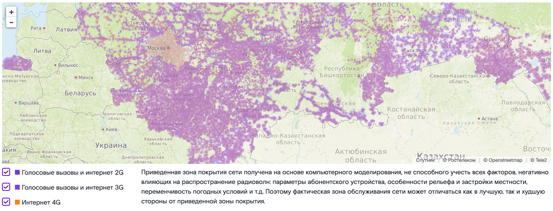 karta pokrytiya svyazi rostelekom oficialnaya i neoficialnaya