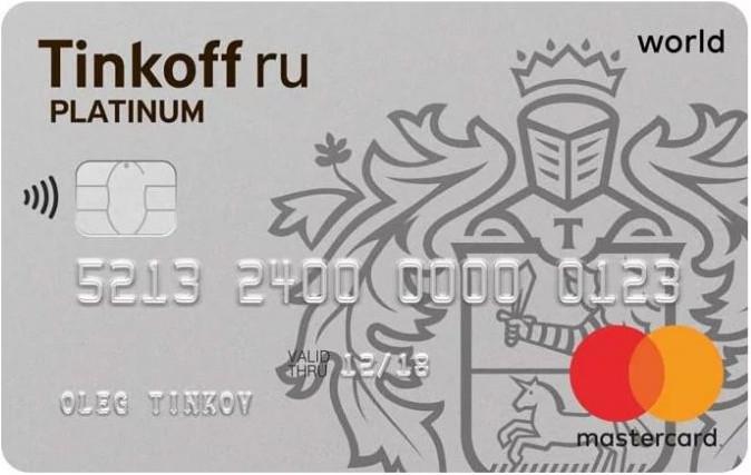 kreditnye karty banka tinkoff usloviya i procentnye stavki 1