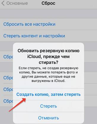 nastrojki bezopasnosti dlya tvoego iphone
