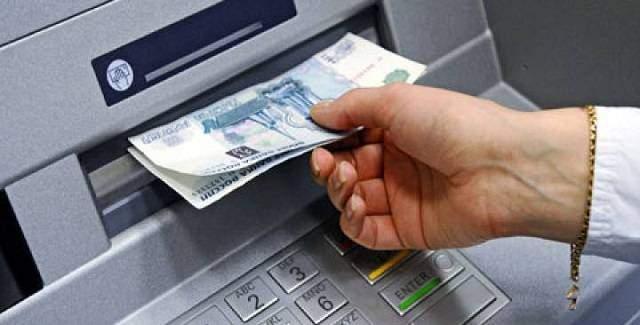 razmer komissii i sposoby snyat nalichnye dengi s kreditnoj karty sberbanka