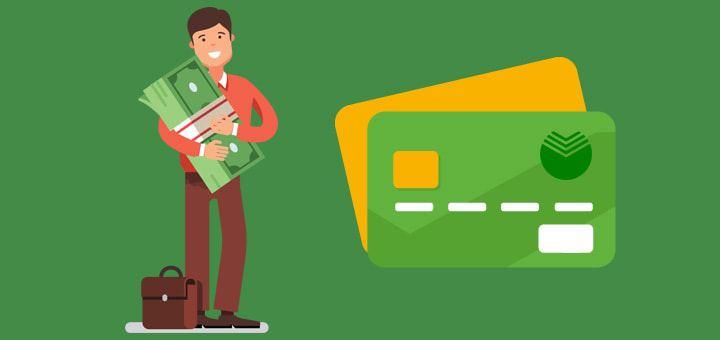 stoit li otkryvat kreditnuyu kartu sberbanka usloviya sovety i otzyvy polzovatelej 1