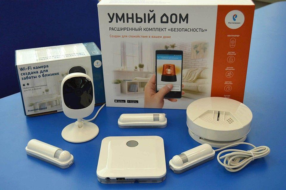 umnyj dom rostelekom upravlenie s mobilnogo prilozheniya