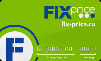 bonusnaya karta bonus fix price registraciya aktivaciya vxod v lichnyj kabinet