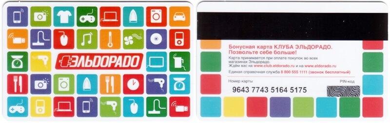 bonusnaya karta eldorado polnyj obzor i instrukcii po karte