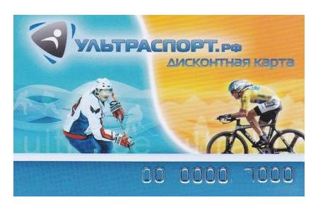 bonusnaya karta ultrasport opisanie aktivaciya