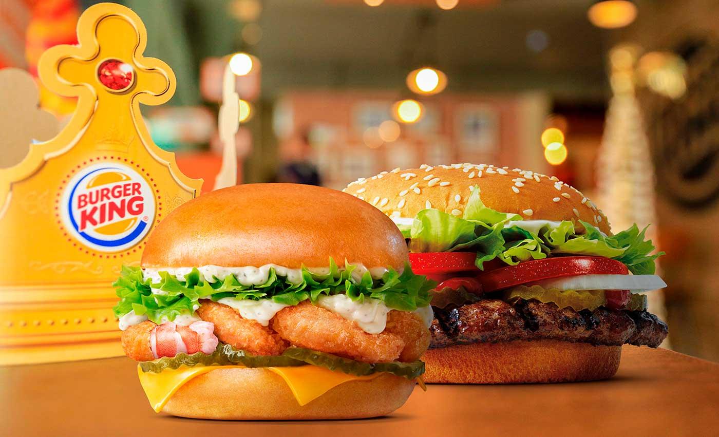 den rozhdeniya v burger king bonusy dlya imeninnikov
