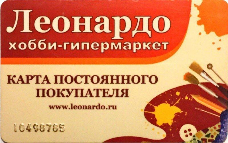 diskontnaya karta magazina leonardo obzor karty postoyannogo pokupatelya