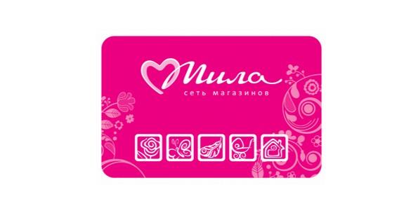 diskontnaya karta mila by registraciya karty
