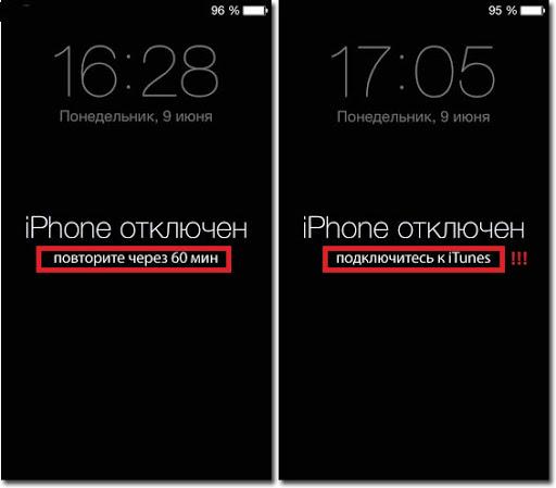 iphone otklyuchen podklyuchites k itunes kak razblokirovat