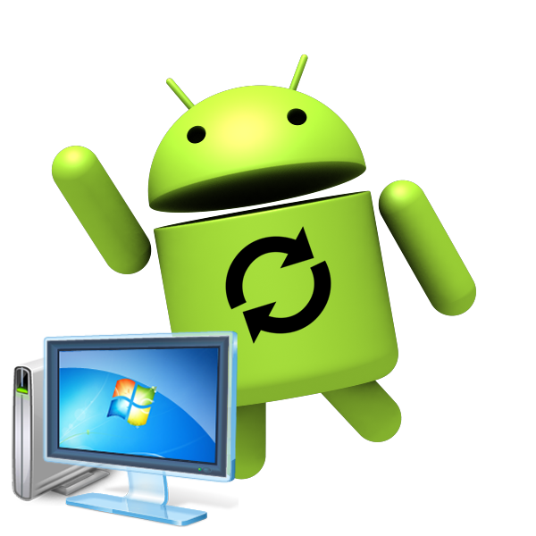 kak sinxronizirovat android s kompyuterom