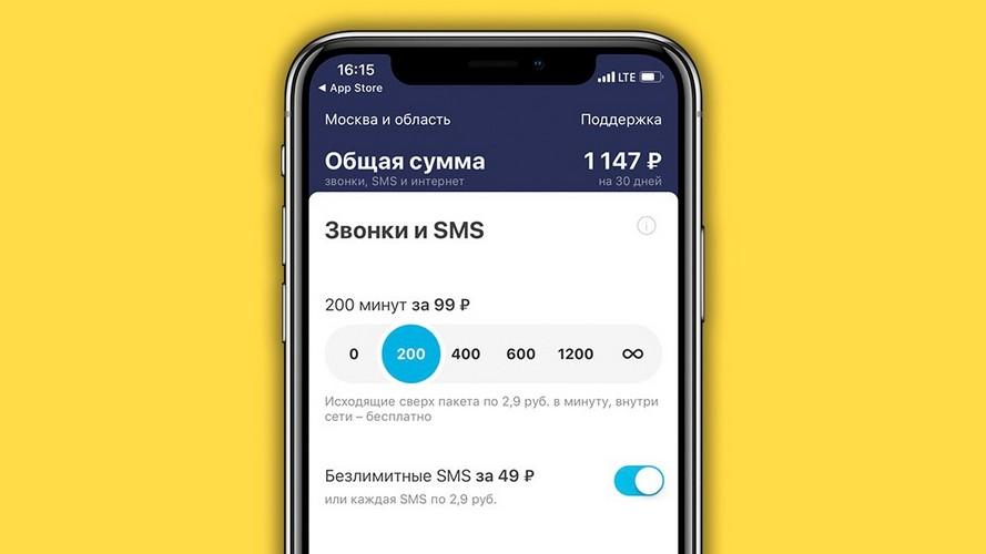 kak uznat balans tinkoff mobajl na telefone