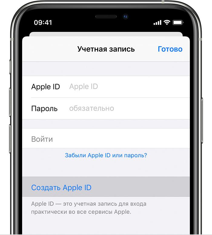 kak zaregistrirovatsya v itunes app store apple id