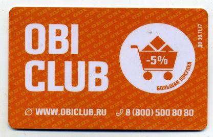 karta obi klub opisanie registraciya karty