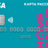 karta rassrochki eldorado ot xoum kredit