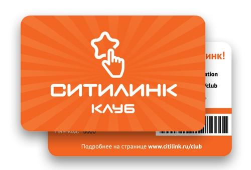 klubnaya karta sitilink registraciya karty
