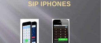 obzor luchshix sip klientov dlya windows iphone i android
