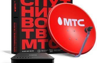 sputnikovoe televidenie mts