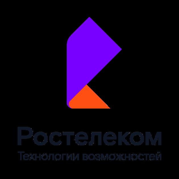 tarifnye plany rostelekoma dlya abonentov iz vladikavkaza