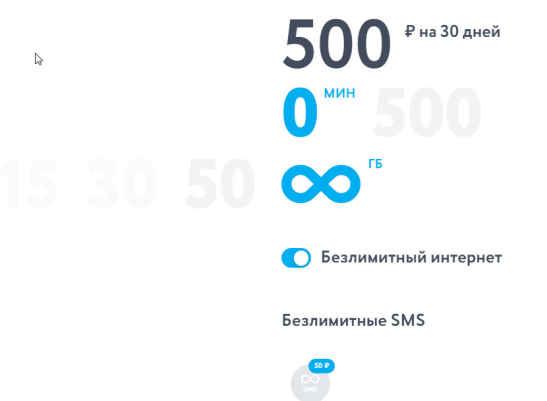 tarify na mobilnuyu svyaz jota v spb i leningradskoj oblasti