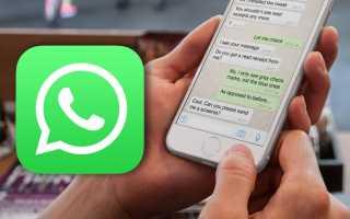 vosstanovlenie besed v whatsapp na android poshagovaya instrukciya