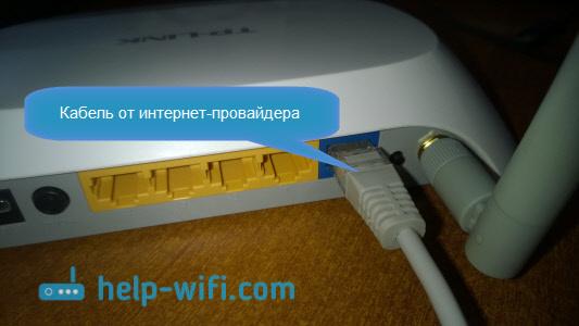 chto delat esli router ne razdaet internet po wifi